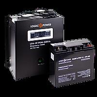 Комплект резервного питания для котла Logicpower A500 + AGM батарея 270ватт