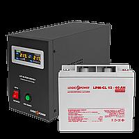 Комплект резервного питания для котла LogicPower ИБП B500 + гелевая батарея 520W