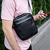 Что такое сумка-мессенджер?