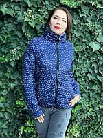 Двусторонняя куртка демисезон синий принт с белым, арт 555