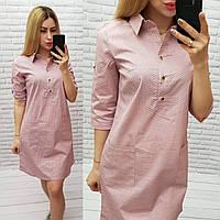 Арт831 Стильное платье-рубашка с карманами в мелкий горошек, пудра/ бледно-розового/ розового цвета