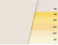 Рулонная штора ткань ЛЕН 1