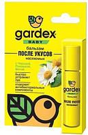 Бальзам Gardex Baby после укусов насекомых 7 мл (4640016741052)
