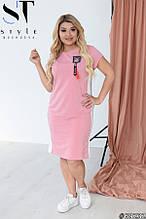 Женское спортивное платье Турецкая двунитка Размер 48 50 52 54 Разные цвета