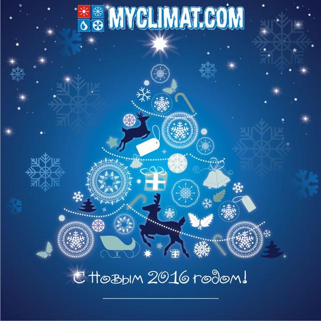 Новогоднее поздравление от интернет-магазина климатической техники Myclimat.com.ua