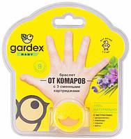 Браслет от комаров Gardex Baby с 3 сменными картриджами (6955866500048_4607131426660)