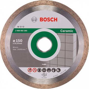 Алмазний диск Pf Ceramic150-22,23 (2608602203)