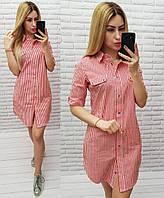 Арт 827 Модное платье-рубашка в полоску, красное/ красного цвета/ красная полоска 42