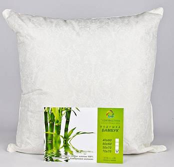 Подушка бамбукове волокно 70*70