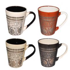 Чашка -A 330мл Аромат кави (2169)