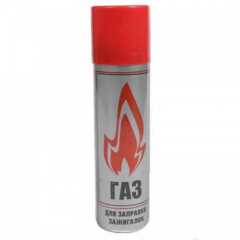 Балон для заправки запальничок з алюмінію 90 мг