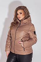 Куртка-ветровка БАТАЛ кофе/темный беж/ коричневого цвета арт.1008