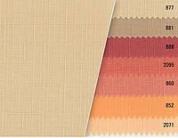 Рулонные шторы ткань ЛЕН 2