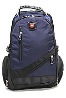 Рюкзак 8815 Синий