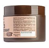 Солевой скраб-эксфолиант для тела клубника и шоколад полирующий Compliment 400 мл., фото 4