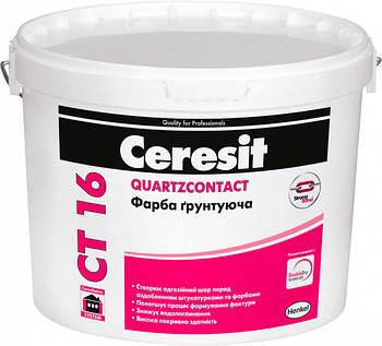 """Фарба грунт. """"Ceresit"""" СТ-16 (10л/15кг) (947540)"""