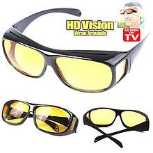 Водительские очки антибликовые HD Vision Wrap Arounds набор 2 штуки Black+Yellowоправа пластик для дня и ночи
