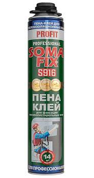 Піна монтажна Soma Fix піна-клей PROFIT 750 мл (S916)
