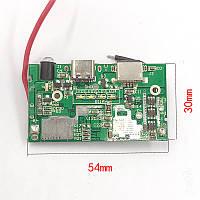 Плата POWER BANKQC3.0 Быстрая зарядка 5V9V12V3A TYPE-Cк Power Bank