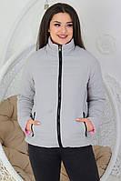 Куртка двусторонняя больших размеров серый с розовым / светло-серая и розовая M555