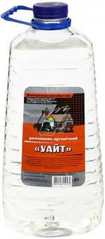 Розчинник Уайт-спірит 4л (2,8 кг)
