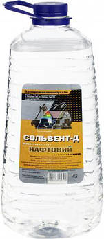 Сольвент нафтовий 4л (3кг)