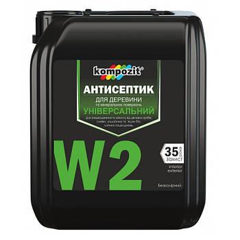 """Антисептик W2 універсальний """"Kompozit"""" (1 л)"""