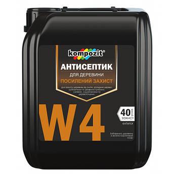 """Антисептик W4 для посиленого захисту """"Kompozit"""" (1 л)"""