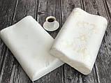 Якісна ортопедична подушка (70 см х 50 см), фото 2
