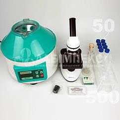 Головня зерна - базовый комплект оборудования для определения