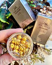 Крем для очей Images Gold Eye Cream 30g