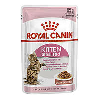 Влажный корм для котят Royal Canin Kitten Sterilized, 85 г