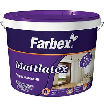 """Фарба латексна для зовнішніх та внутрішніх робіт """"Mattlatex"""", біла матова, ТМ """" Farbex -7,0 кг"""
