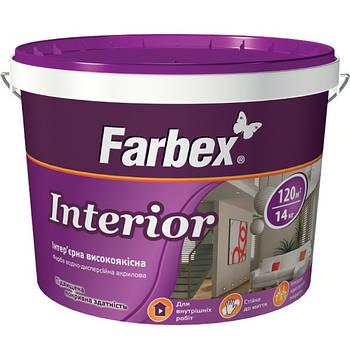 """Фарба інтер'єру єрна високоякісна ДДА """"Interior"""", біла матова, ТМ """" Farbex -1,4 кг"""