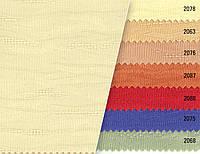 Рулонная штора ткань ЛАЗУРЬ 2