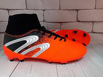 Футбольные бутсы с носком оранжеые Difeno 42-43 р