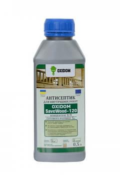 Деревозахисний засіб OXIDOM SaveWood-120 (1 л)