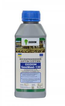 Консервуючий антисептик OXIDOM SaveWood-130 (1 л)