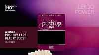 Капсулы для увеличения груди HOT PUSH UP!, 90 шт.