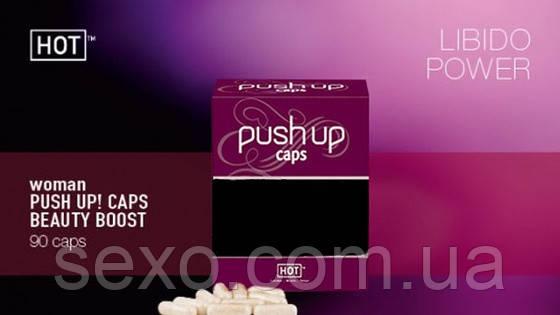 Капсулы для увеличения груди HOT PUSH UP!, 90 шт. - Секс-шоп интернет-магазин SEXO.COM.UA в Кривом Роге
