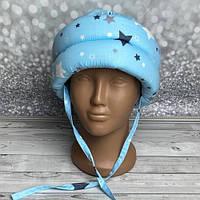 Шлем детский для малыша который учится ползать и ходить Звезды