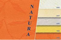 Рольштора ткань НАТУРА 1