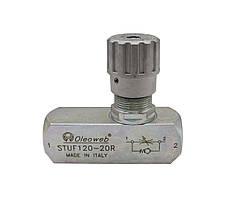 """Дроссель с обратным клапаном STUF120 (резьба 1/2"""")"""