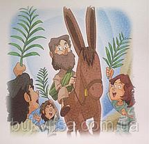 """Дидактичний матеріал для теми: """"Чи знаєш ти Ісуса?"""", фото 3"""