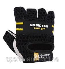 Перчатки для фитнеса и тяжелой атлетики Power System Basic EVO PS-2100 Black Yellow Line XS