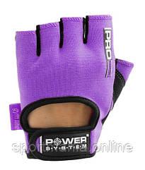 Перчатки для фитнеса и тяжелой атлетики Power System Pro Grip PS-2250 женские Purple S