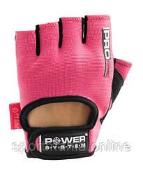 Перчатки для фитнеса и тяжелой атлетики Power System Pro Grip PS-2250 женские Pink S