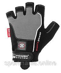 Перчатки для фитнеса и тяжелой атлетики Power System Man's Power PS-2580 Black/Grey XS