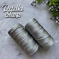 Полиэфирный шнур 4мм оттенок Серебро