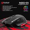 Мишко Marvo M355+G1 USB Black (M355+G1), фото 7